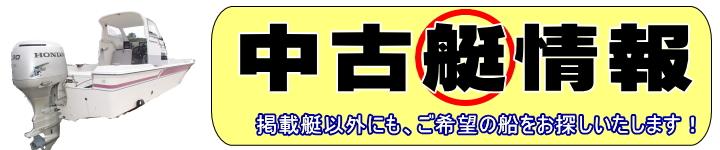 tyukotei-banner_2016②